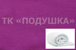 Купить фиолетовый трикотажный пододеяльник в Саратове